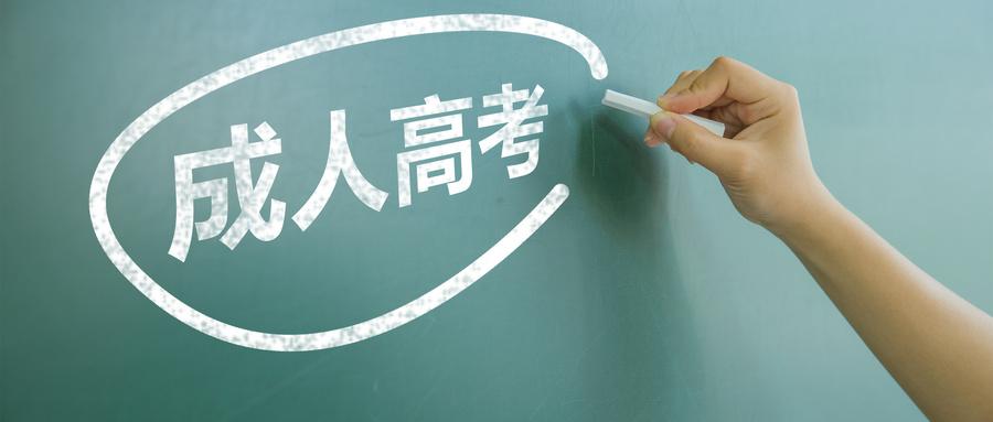广州美术高考冲刺班(名师校长班)
