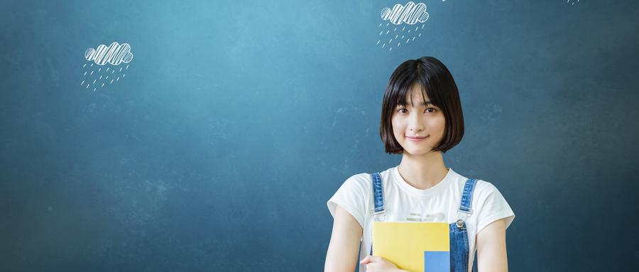 珠海广东大学成人自考