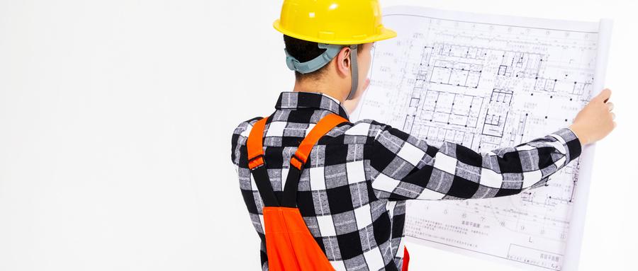 江門二級建造師培訓班