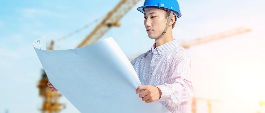 江门监理工程师培训要求