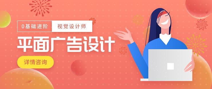 南京C4D软件培训课程