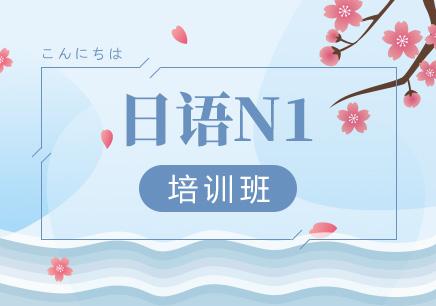 西安智美教育日语培训班
