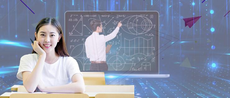 池州成人高考教育考试