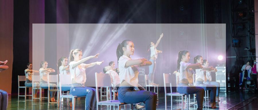 江门现代舞培训课程