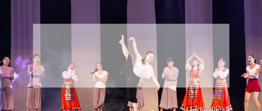 江門培訓爵士舞學校