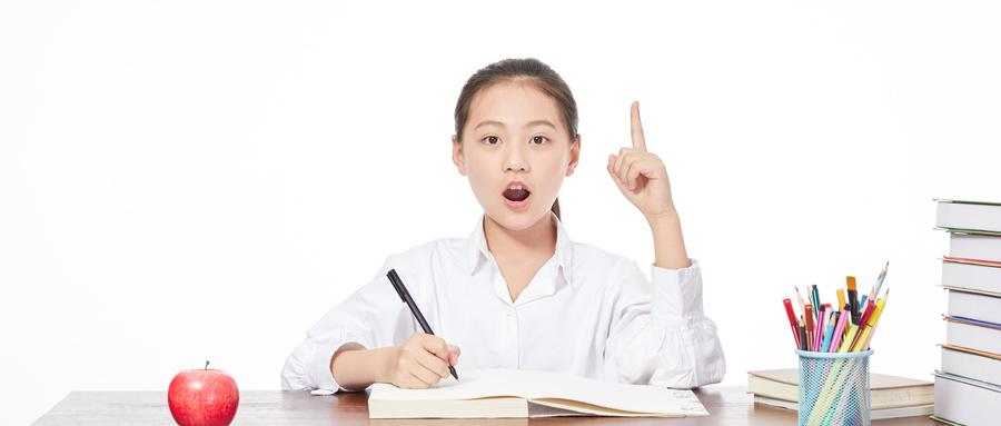 淄博初中语文培育哪个好