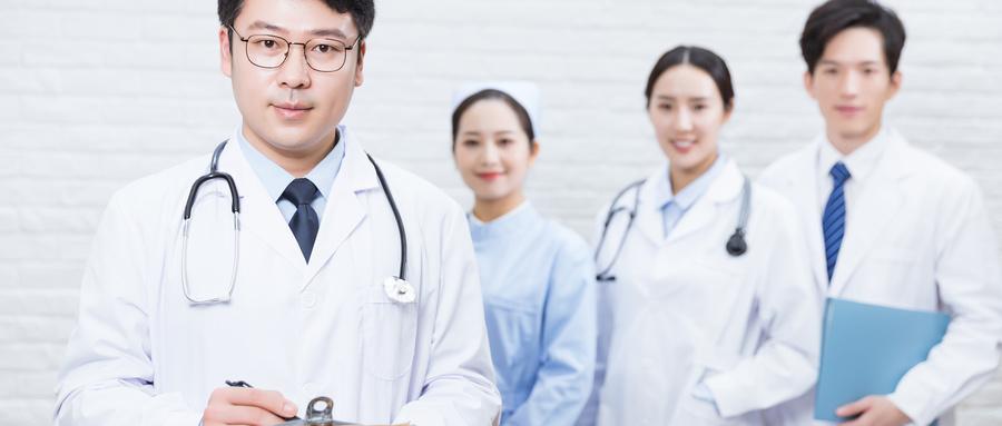 沈阳2020年健康管理师考试报名时间