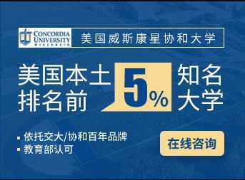 深圳国际免联考mba,国际免联考MBA