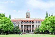 福州平面设计培训学校