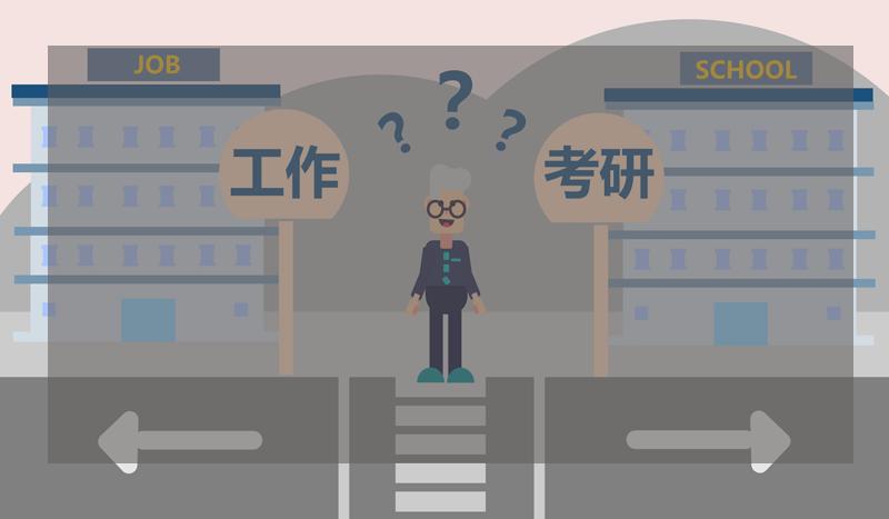 武汉mpa全日制的学校有哪些