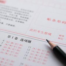 西安小学教师资格证培训排名
