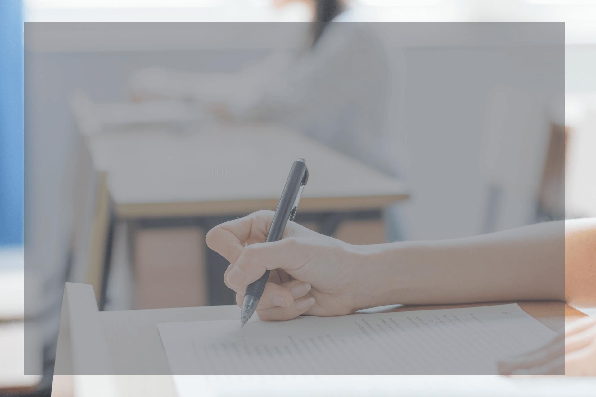 玛雅国际教育