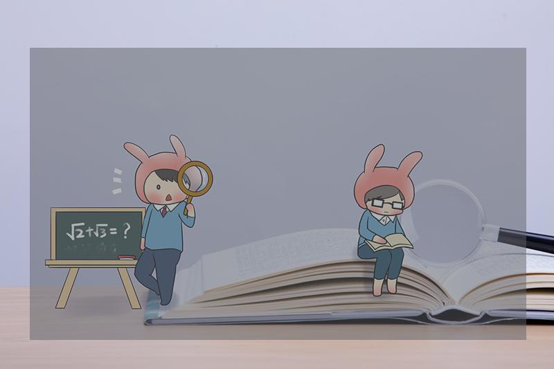 托福培训班