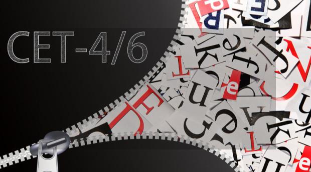 珠海英语六级速成班