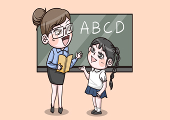 惠州英語培訓課程