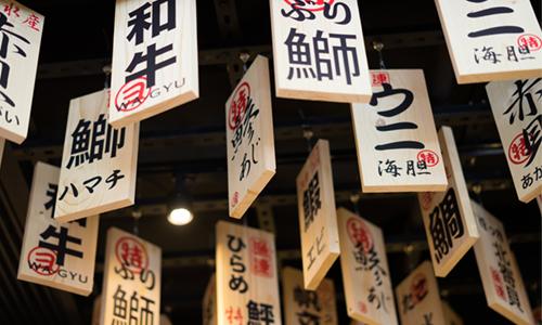 济南日语学费多少