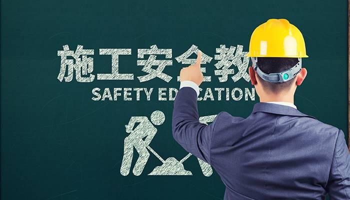 考生必看!注册安全工程师高分答题技巧