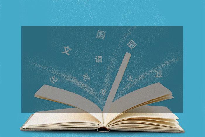 青岛初中语文进阶班
