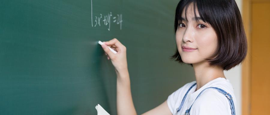 湖南函授成人高考培训
