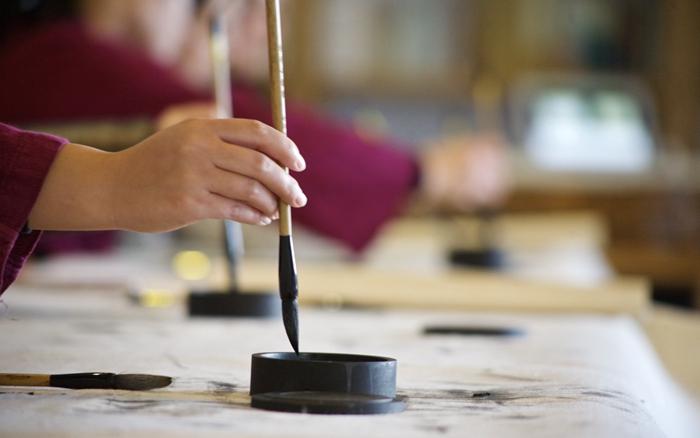北京硬筆楷書線下面授培訓班