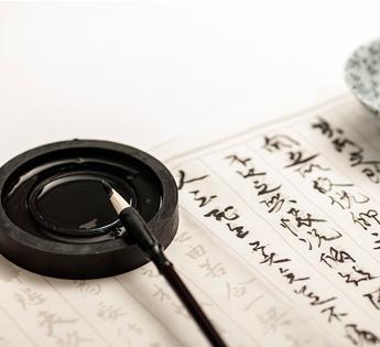 杭州书法高考的专业培训