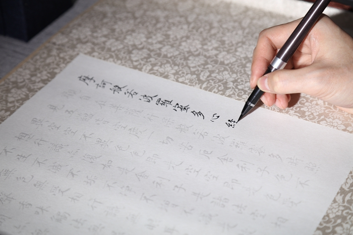 北京硬筆行書線上課程
