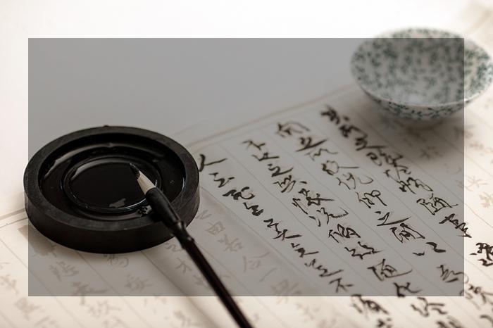 佛山网络硬笔书法培训班