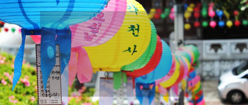 无锡快速韩语学习