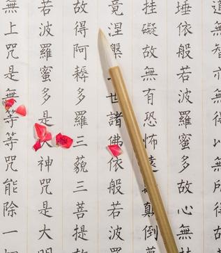 上海书法培训学习