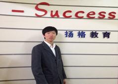 哈尔滨日语一对一培训机构