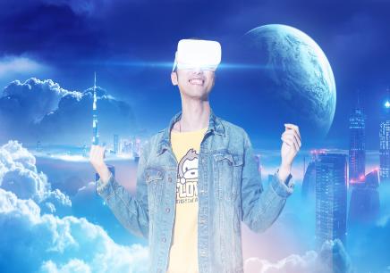 西安VR视效培训哪里好