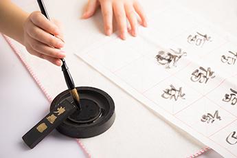 北京孩子书法机构