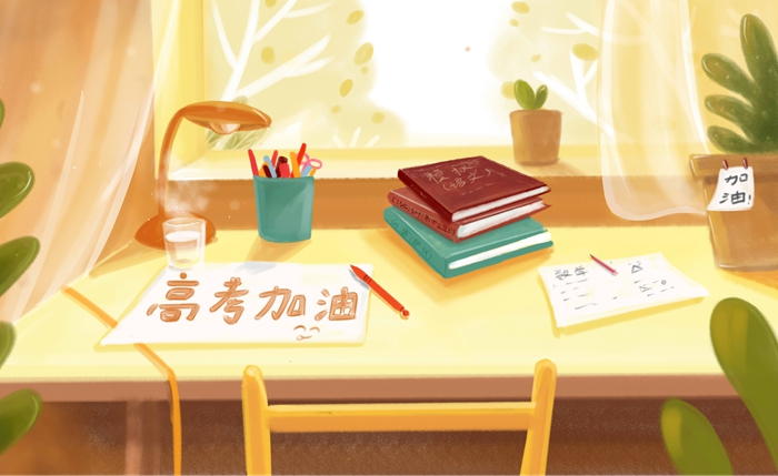 重庆高中辅导培训学校