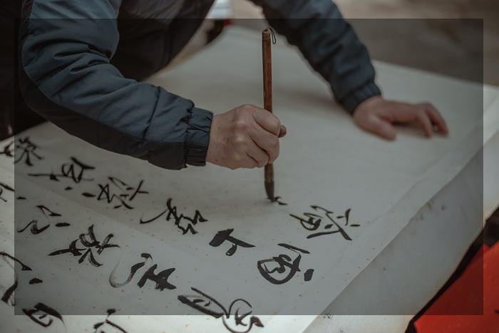上城区青少年学书法机构