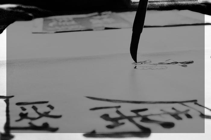 上城区儿童学书法中心