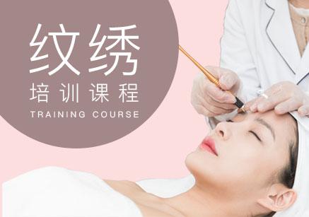 广州半永久纹绣课程