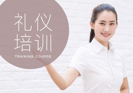 重庆IPA高级注册礼仪师专业双认证班