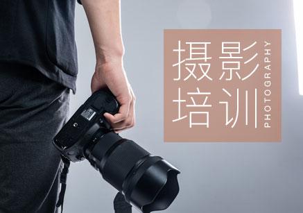 成都商業攝影速成班