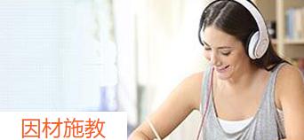 宁波雅思考试学习
