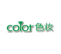 南宁盘发化妆培训机构