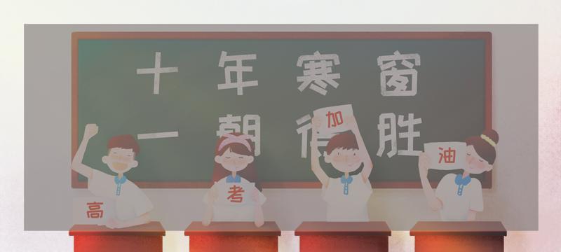 长沙高考复读理科生辅导学校