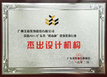 南宁室内设计培训学校