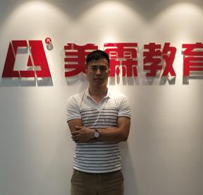 兴宁区室内设计师学习机构