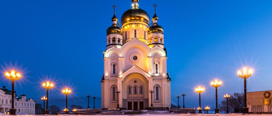 俄语直播学俄语的学校,学俄语口语训练营