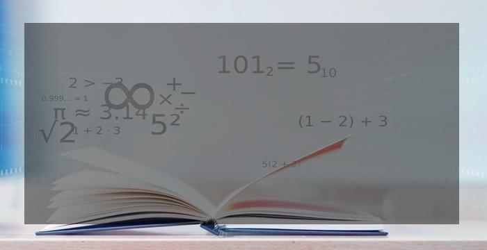 北京五年级数学思维培优补习机构