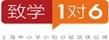 上海初中英语一对一补习班