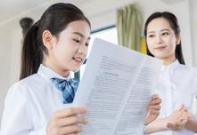 上海初三英语班