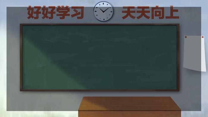 上海小考语文考前辅导