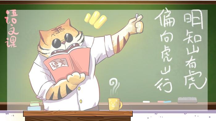 徐州三年级语文辅导班