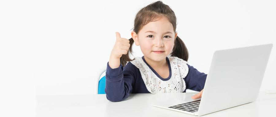 安慶幼兒學習編程
